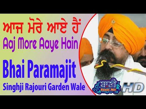 Bhai-Paramajit-Singh-Ji-Rajouri-Garden-Wale-Odissa-Samagam-7apr2019