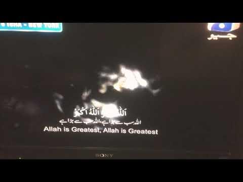 Azaan Geo TV - Beautiful Adaan (Azaan/Salah)