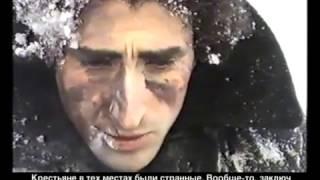 Сумасшедший принц: Игра в ХО (1987) Борис Юхананов