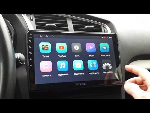 Обзор андроид магнитолы Teyes на Citroen C4 Sedan
