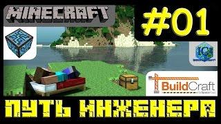 Minecraft - Все сначала Начало 2.0 Сервер Let's play IC2 AE2 часть 01(, 2016-01-14T19:36:28.000Z)