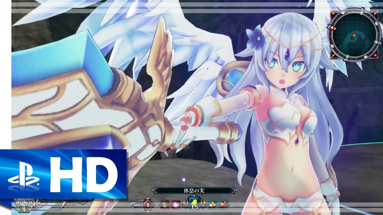 "Four Goddesses Online: Cyber Dimension Neptune (2017) ""Goddess Advent""  Gameplay Trailer - PS4 - YouTube"