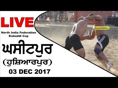 🔴[Live] Ghasitpur (Hoshiarpur) North India Federation kabaddi Cup  03 Dec 2017