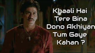 Khali Hai Tere Bina Lyrics Video | Paheli | Shahrukh Khan | Rani Mukhrjee