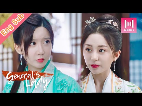 [Eng Sub]Another woman is pregnant with my husband's baby?! |💖General's Lady💖