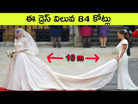 Most Expensive Wedding Dresses In The World || T Talks