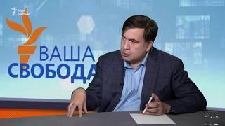 Україна має привести до влади «300 нових спартанців» – Саакашвілі
