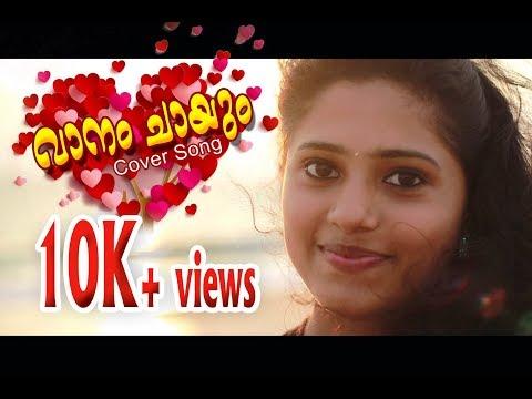 Vaanam Chaayum Malayalam cover Anarkali...