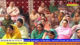 live broadcast of gurmat samagam g nanaksar samrala chowk ludhiana 3 5 dec 2016
