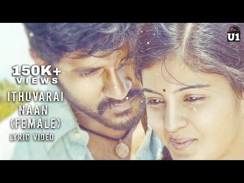 Ithuvarai Naan (Female) - Lyric Video | Padaiveeran | Karthik Raja | Vijay Yesudas | Dhana