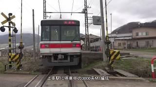 GWデビューまで1ヵ月、習熟訓練中の東京メトロ03系改め、長野電鉄3000系M1編成試運転列車。