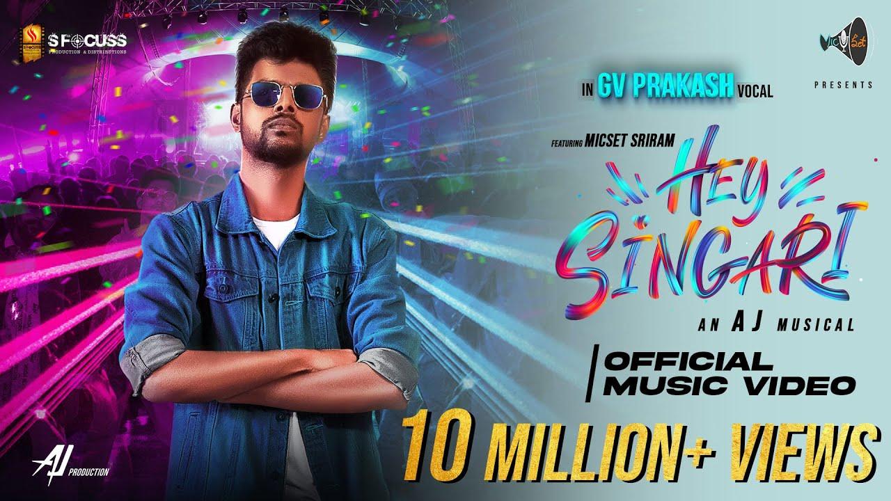 Hey Singari | Music Video | G.V.Prakash | Micset Sriram | AJ Musical | Vilva | Micset