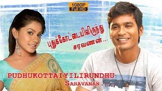 pudhukottaiyilirunthu saravanan tamil full movie | dhanush tamil full movie | new upload 2016