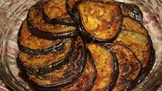 Spicy Baked Eggplant (urdu / Hindi) By Sehar Syed.