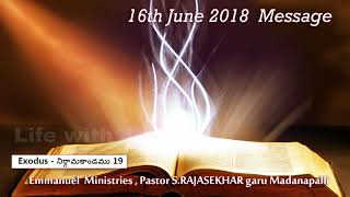 Life with Jesus //16th June 2018 Daily Message// Pastor S.RAJASEKHAR garu Madanapalle.