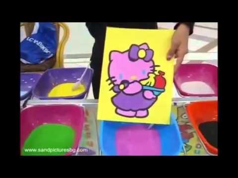рисование цветным песком цветной песок детское творчество