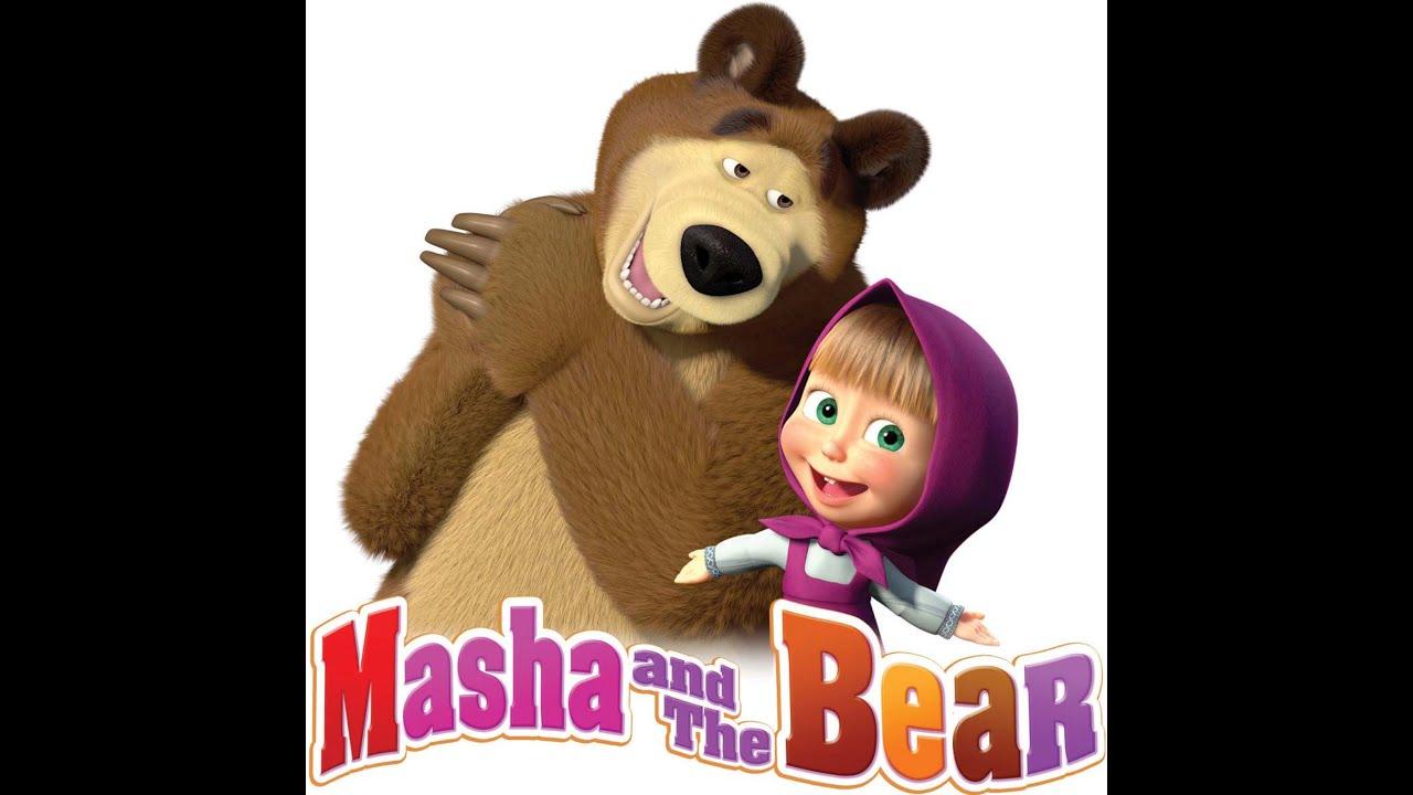 Masha And The Bear New Episodes 2015 1 Youtube