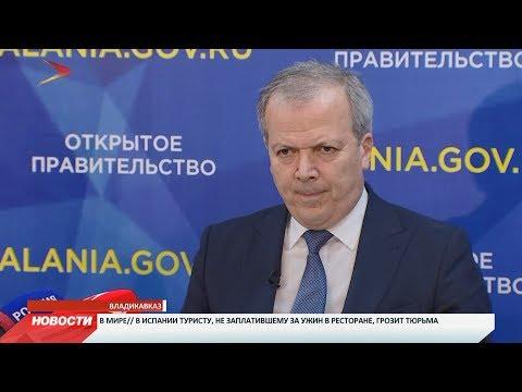 На заседании Открытого правительства обсудили даргавский некрополь