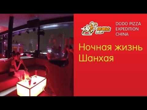 знакомства китайская девушка в москве