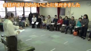 2015年2月8日 「自分研究」ワークショップ in 大阪に 会話が成り...