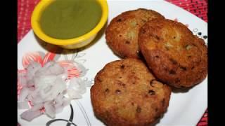 aloo tikki recipe in Kannada/alu tikki recipe in Kannada