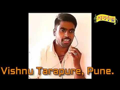 Honar Hotala Janar Jatala L Devak Kalji Re L Vishnu Tarapure