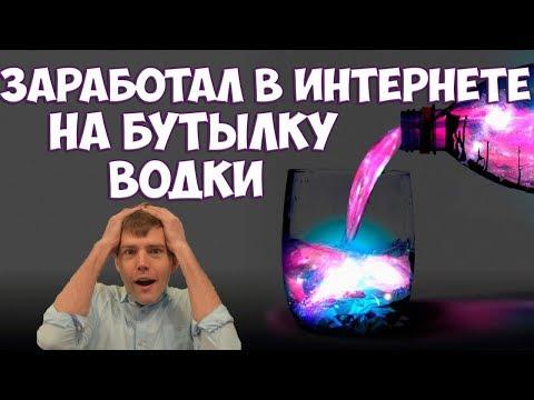 Видео Seosprint заработок в интернете