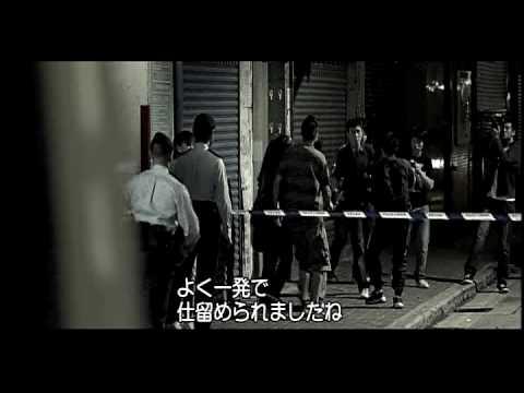 エディソン・チャン主演『スナイパー:』本編映像