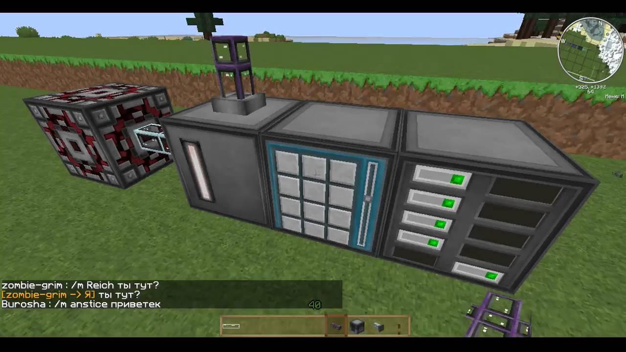 bafc8372cf7a Генератор материи Minecraft и разные источники энергии - YouTube