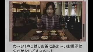 中国語会話13課より:茶館(茶馆)Rola-Chen in Shanghai 【日本电视节目】