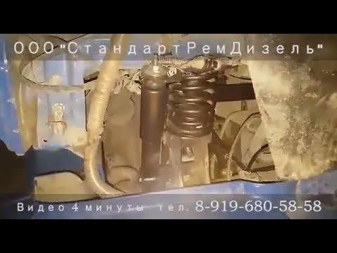 Плавающая кабина КАМАЗ