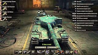 Копия видео Новые танки World of Tanks франции!!!(Не судити строго это моё первое видео мой скайп: andrew90216 Кому понравилось ставте лайк))), 2015-04-22T15:31:33.000Z)