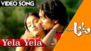 Yela video song || aata movie songs siddarth, ileana, dsp