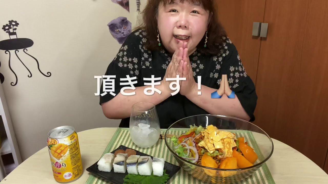 【おでぶ!実食】晩御飯に野菜たっぷりビビン麺&鯖の早寿司を食べる!😋