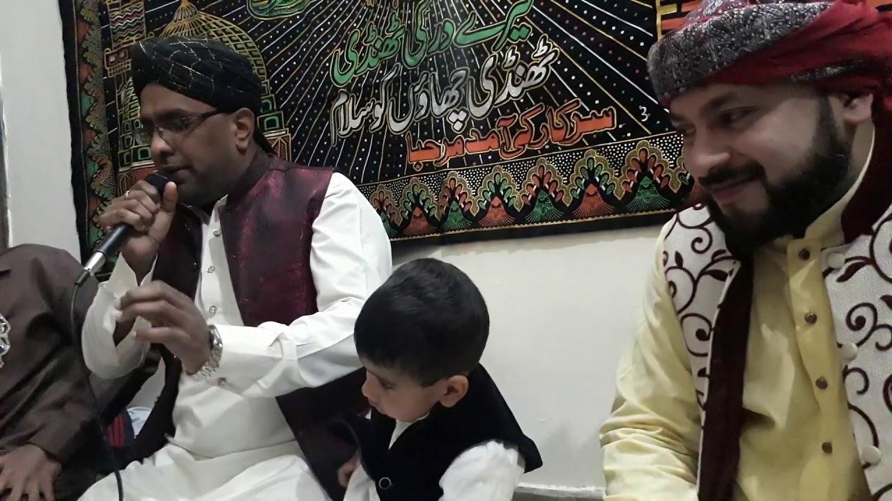 Hamd e Bari Tala By Hafiz Asif Madni 03454419843 - YouTube