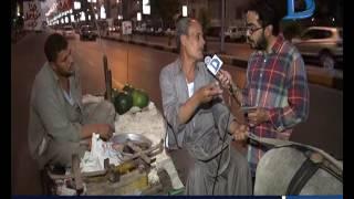 قناة دريم حلم شعب وفاعل خيرالحلقة 18