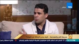رأي عام | خالد الغندور يؤكد علي خوض نادي الزمالك لمباراة