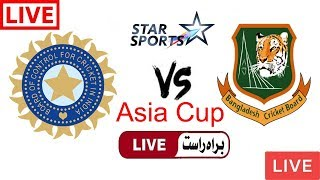 Star Sports Live Cricket Match Today Online India vs Bangladesh Asia Cup 2018