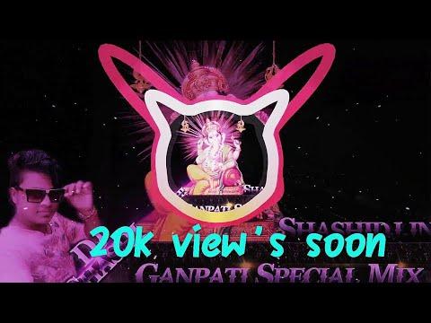 Ganpati aayo|Hart touch vibration|Remix by Dj shashi|