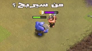 تحدي 40 بولر و48 حفار ( ماينر ) من الاقوى !! | تحدي السرعة | كلاش اف كلانس  clash of clans challenge