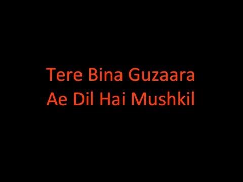 Ae Dil Hai Mushkil - Female - Karaoke with Lyrics - By Parin Shah (Best on YouTube)