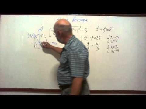 Как нормировать вектор