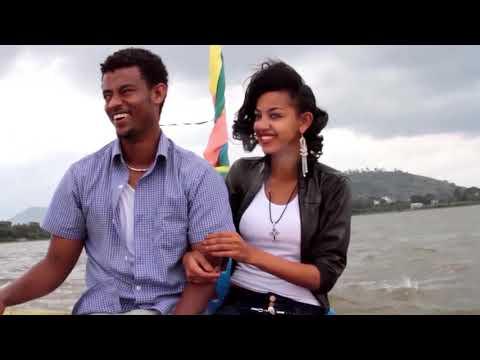 የማላውቀው - Yemalawekew Ethiopian Movie 2017