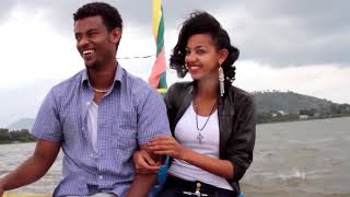 የማላውቀው - Yemalawekew Ethiopian Movie 2017