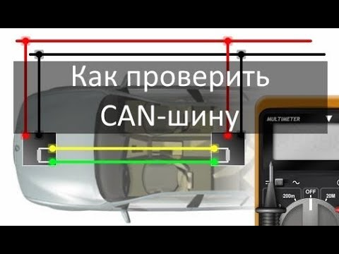 Как проверить CAN шину  Используем симулятор Electude