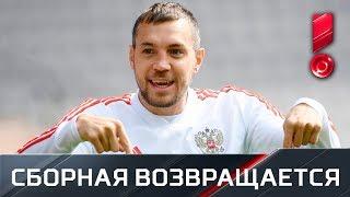 Бельгия - Россия - 21 марта в 22:35 на сайте «Матч ТВ»