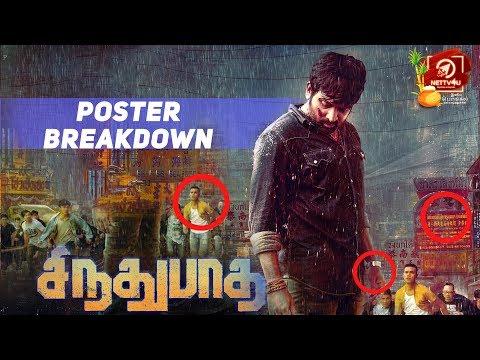 VijaySethupathi 26 Sindhubaadh Poster Break Down I Yuvanshankar Raja