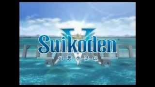 Suikoden 5 Full Story Cutscene FMV (Part 1)