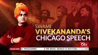 In Depth - Swami Vivekananda's Chicago Speech