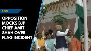Opposition mocks BJP chief Amit Shah over flag incident